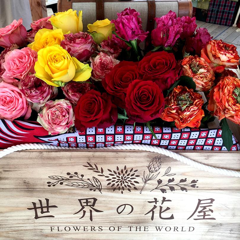 世界の花屋のなかのことVol.2