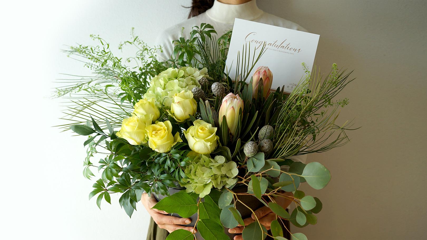 世界の農園の草花で作るお祝い花 ホワイト
