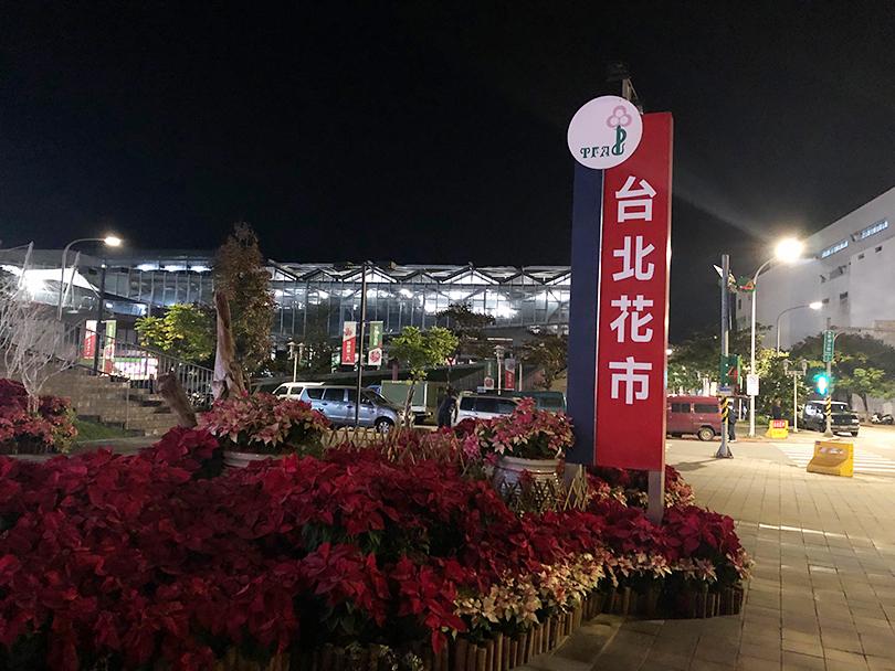 活気ある花市場~台湾・台北~
