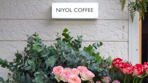 世界の花屋×NIYOL COFFEE